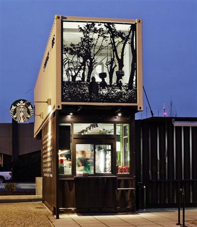 starbucksshippingcontainer04